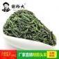 2019年新茶 六安瓜片 十大名茶谢裕大茶叶原产地厂家批发直供绿茶