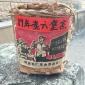 黑茶 陈年六堡茶80年代广西横县茶厂革命委员会1000克竹筐