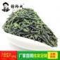 2019年新茶 六安瓜片十大名茶 谢裕大茶叶原产地厂家批发直供绿茶