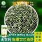 新茶2019年炒青有机绿茶 散装四川明前竹叶菁嫩芽茶叶500g