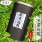 茶叶一件代发厂家直销台湾高山茶原装进口浓香型冻顶乌龙茶150g