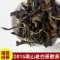 厂家直销批发2016年福鼎老白茶高山寿眉散茶叶二级贡眉散装100g