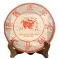 云南普洱茶熟茶 2005年勐海老树乔木生态茶普洱茶饼 陈年老茶批发