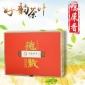 潮州浓香型凤凰单枞茶叶凤凰乌岽茶 茶叶礼盒装