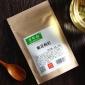 万年山茶 菊花枸杞 独立三角包 方便卫生 包邮 6克(3包)