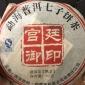 厂家批发云南普洱熟茶 黑茶357g茶饼普洱茶批发 贴牌定制