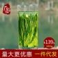 百鸟园茶叶 安徽绿茶2019新茶 黄山太平猴魁茶散装批发 雨前4号