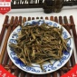 招牌金丝王滇红金针单芽 2016新春凤庆蜜香金芽古树工夫红茶茶叶