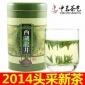 2016新茶叶 明前西湖龙井茶批发 茶韵I 绿茶春茶