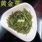 隆井缘 凤型黄金芽茶 黄金茶 黄金白茶 黄茶 黄芽 春茶 绿茶 茶叶