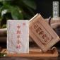 溢庆源普洱茶 普洱茶砖 250克熟茶 布朗枣香砖云南勐海普洱