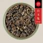 批发2019年茉莉玉螺【白玉兔】 厂家直销浓香型散装500g茉莉花茶