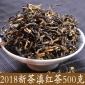 云南茶叶 500克野放古树红茶 功夫滇红茶叶 凤庆滇红茶2018新茶