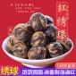 批发2019云南凤庆滇红茶 红绣球滇红龙珠茶红茶160克罐装厂家直销