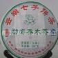 大益象珍藏勐海乔木茶 2009年普洱茶(生茶)国艳云南七子饼茶