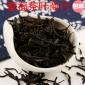 潮州凤凰单枞茶高山黄枝香特产庆新春佳节浓香好茶驰名国内乌龙茶