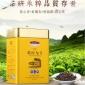 黄罐经典英红九号茶叶100克小罐装原味英德红茶高香生态茶