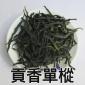 潮州茶 凤凰单丛茶 凤凰单枞茶黄枝香 中山贡香单从茶新宋种单枞