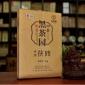 厂家供应中茶 牌手筑茯砖 特价批发茯砖 3kg