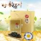 凤凰单枞茶叶批发 浓香型大乌叶乌龙茶浓香型单枞茶叶铁罐装茶叶
