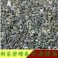 茶叶明前新茶 绿茶碧螺春 原产地云南特价厂家直销 云南绿茶
