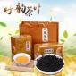 精美礼盒装茶叶 潮州特产鸭屎香凤凰山单丛茶叶上等茶青好茶乌龙
