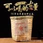 云南普洱茶 97年茶熟茶 景迈野生茶500g茶叶 野樟香竹筐陈年散茶