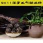 云南普洱茶布朗山古树茶叶普洱生茶叶传统手工制作小龙珠一颗一泡