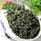 贵州茶叶有机绿茶 高山云雾富硒绿茶 原产地货源茶叶散装批发