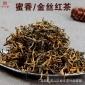 滇红茶 云南金丝单芽 2016品质大金芽 特级500g 红茶茶叶非普洱茶