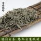 3年陈茶 福鼎太姥山 特级白毫银针 陈年白茶 散装批发 茶农直销