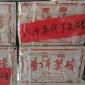批发云南普洱茶叶中茶80年代下关熟茶250克老茶砖 勐海茶区