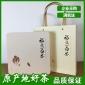 厂家直销 福鼎茶叶白茶批发 礼盒装老寿眉茶叶批发 量大从优