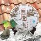 直销云南勐海熟茶12年陈香熟普饼茶小批量普洱礼盒LOGO印刷定制