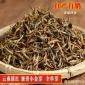 批发云南凤庆金丝红茶 2019年滇红茶 红单芽 金丝滇红单芽 茶叶