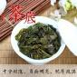 批�l�F�^音茶�~散�b秋茶�觚�茶高山正品包�]特�安溪�F�^音�庀阈�