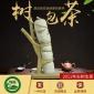 特产茶叶普洱茶奇木普洱茶雕 云南古树传统他雕刻工艺礼品茶