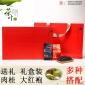 品牌茶树堂肉桂组合装花香型大红袍厂家批发送礼8泡以上武夷岩茶
