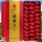 家乡缘铁观音茶叶 清香型 安溪铁观音乌龙茶小包袋装礼盒装250g