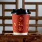 幸福茶杯中隐茶即冲即饮杯泡方便茶桂花乌龙茶2g小杯225毫升