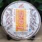 云南普洱茶古树纯料压制 鸣坤号357克金芽贡品 勐海熟茶普洱茶