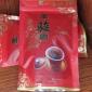 茶叶 金骏眉红茶 野生红茶 花香茶滋金骏眉 基地直供红茶散装优惠