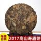 福鼎白茶老寿眉茶饼2017年高山贡眉散茶白牡丹厂家批发定制350g