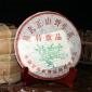 云南普洱茶 生茶 2006年干仓老茶 易武正山野生茶 特级品 批发