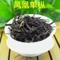 正宗潮州凤凰单枞茶乌岽蜜兰香凤凰单丛茶乌龙茶单枞单从茶叶散装