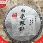 【天天特价】2015年福鼎白茶白毫银针茶饼 炜香茶叶茶厂直销