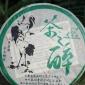 批发云南普洱茶 勐海七子饼 鸣坤号茶之醉特级生茶 古树茶