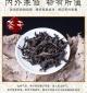 新品大红袍散装500g武夷山春季茶特级水仙浓香型岩茶厂家批发直销
