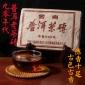 大观号 云南普洱生茶 90年代青砖 250g咖啡老茶砖 昆明干仓存储