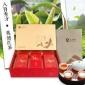 八百秀才茶叶祥鲤老树红茶广东英德特产英红九号一级生态功夫茶